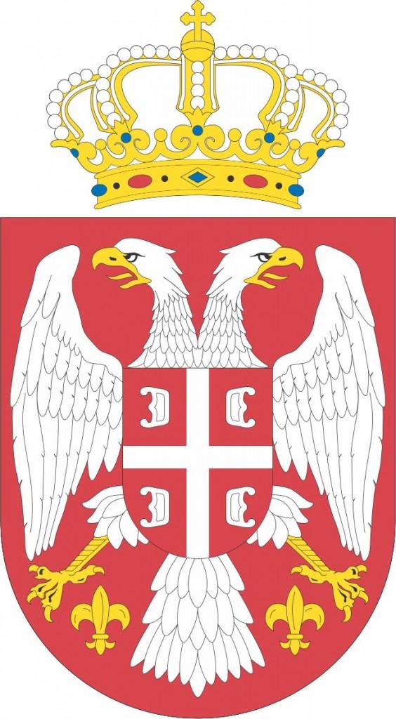 logo_SRB_gov_color_jpg